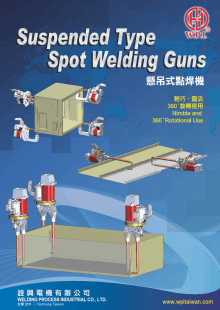 Suspened_Type_Spot_Welding_Guns