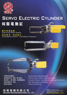 Servo_Electric_Cylinder