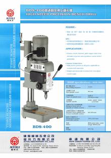 BDS 400