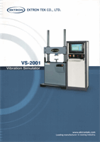 VS 2001 Vibration Simulator