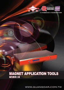 Magnet Application Tools