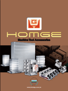 HOMGE-English-eCatalog