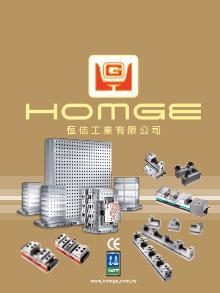 HOMGE Chinese eCatalog