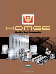 HOMGE-English-eCatalog