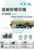 JY-2400