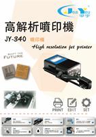 JY-340