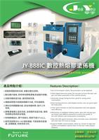 JY-888IC