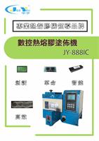 JY-888IC-CH