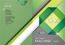 Hot_Melt_Machine