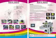 Mini_D_SERVO_2_TW