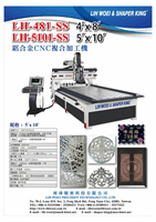 Aluminum CNC machine center