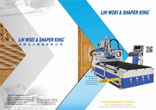 Woodworking CNC machine center