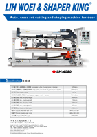 auto cross set cutting and shaping machine for door