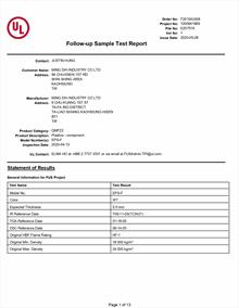 Follow-up Sample Test report 2020