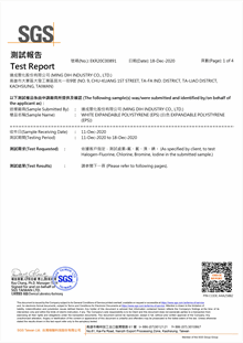 HALOGEN TEST REPORT- 20201218