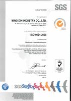ISO9001 20180515maturity TW