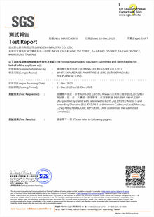 RoHS_test_report_ 2021