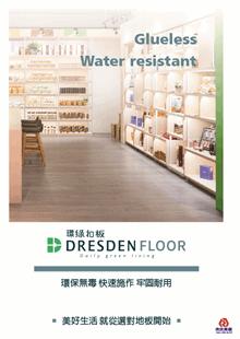 Dresden Floor