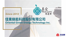 Oriental Green Energy Technology