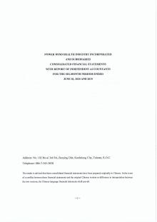 financial statements109 q2 en