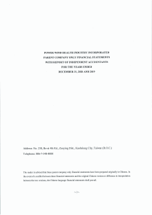 financial statements109 q4 en