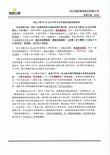 news20210108 cn