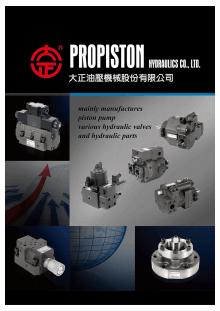 Propiston Catalog