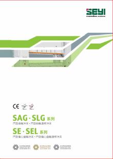04-1_SEYI-SAG_SLG_SE_SEL_C