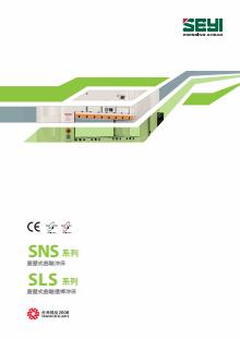 05-1_seyi-sns_sls_c