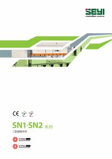 06-1_seyi-sn1_sn2_cht