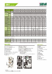06-4_seyi-sn1_sn2_j