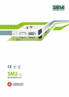 08-1_SEYI-SM2_C