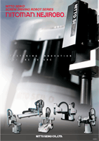 Automatic Assembly Machine en