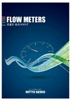 flow meter jp