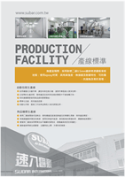 Production Facility