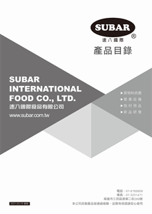 subar products TW