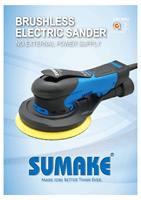 Brushless Electric Sander