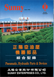 Pneumatic Hydraulic Parts and Devices