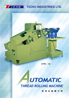 Autmatic_Thread_Rolling_Machine