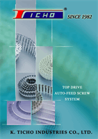 Auto-Feed Screw System