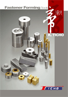 Fastener_Forming_Tools