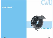 C&U-clutch-release-bearings