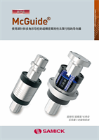 McGuide