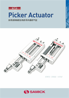 Picker Actuator cn