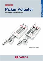 Picker_Actuator_TW