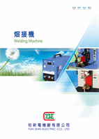 Welding Machine(YSE)