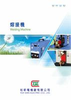 Welding Machine(YSE)